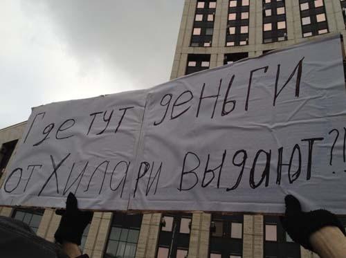 Прямая трансляция: Митинг «За честные выборы» на проспекте академика Сахарова. Изображение № 11.