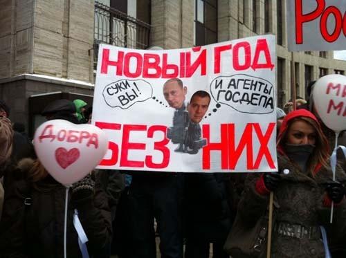 Прямая трансляция: Митинг «За честные выборы» на проспекте академика Сахарова. Изображение № 35.
