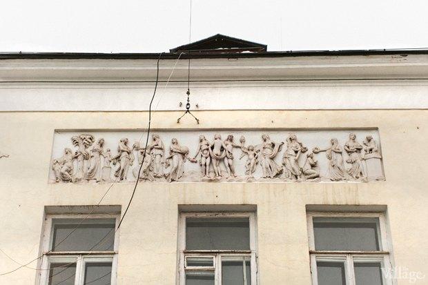 Больной город: Монументальная пропаганда гомосексуализма в Москве. Изображение № 10.
