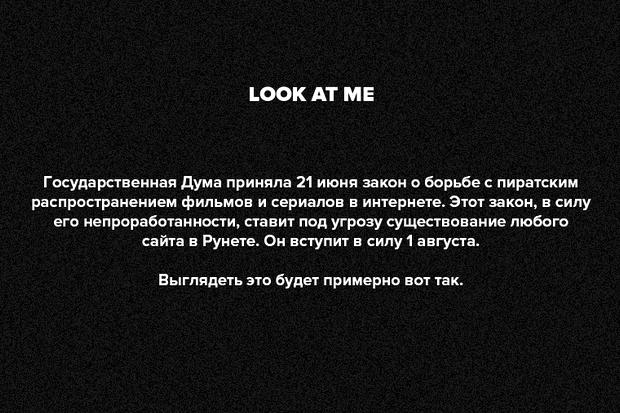 События года в Петербурге: Январь — август. Изображение № 17.