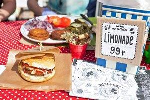 Ночной маркет еды, открытие «Доктора Живаго» и«Люси» вкино. Изображение № 9.