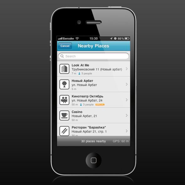 Как на ладони: 14 iPhone-приложений для Москвы. Изображение № 43.