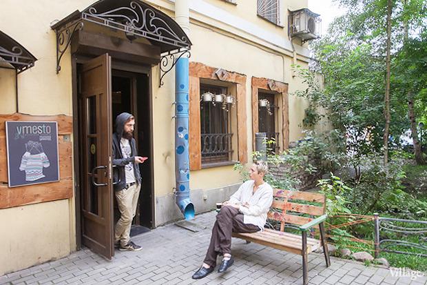 Можно покороче: 5необычных парикмахерских в Петербурге. Изображение № 1.