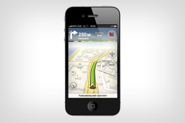 «Яндекс» выпустил бесплатное приложение «Навигатор». Изображение № 6.