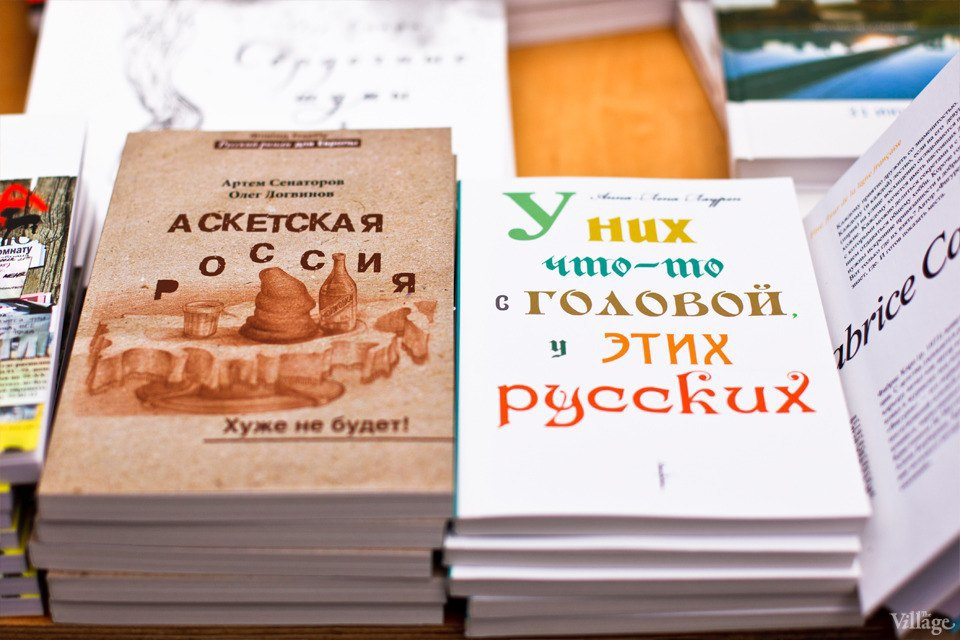 Люди в городе: Москвичи на фестивале Bookmarket. Изображение № 23.