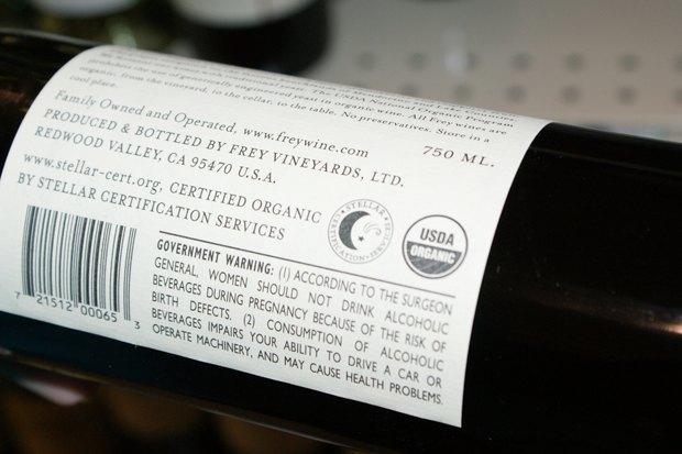 Что такое органическое, биодинамическое иприродное вино. Изображение № 8.