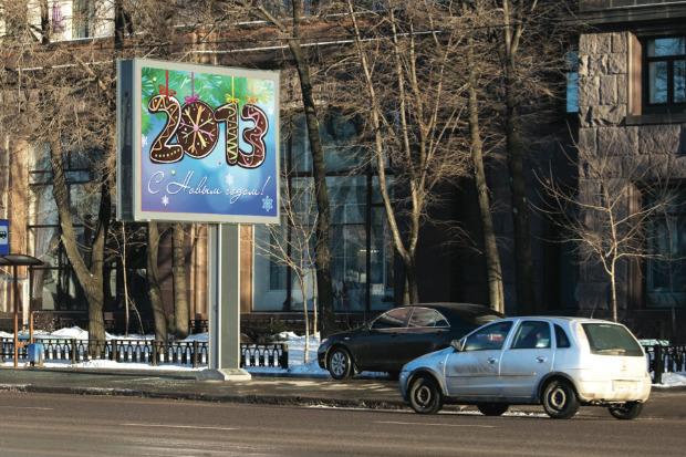 Великие луки: Как украсят Москву к Новому году. Изображение № 36.