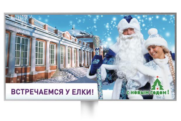 Великие луки: Как украсят Москву к Новому году. Изображение № 10.