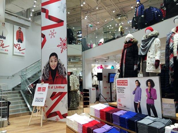 В «Галерее» открылся первый вПетербурге магазин Uniqlo. Изображение № 1.