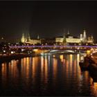 В социальных сетях появилась реклама Москвы. Изображение № 4.