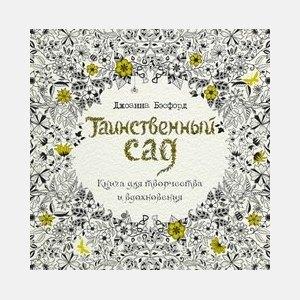 23 новогодних подарка дешевле 4тысяч рублей. Изображение № 15.