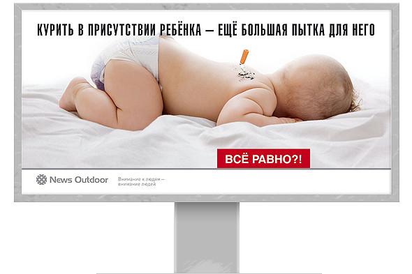 Изображение 5. На общественных началах: 3 громкие кампании уличной социальной рекламы.. Изображение № 6.