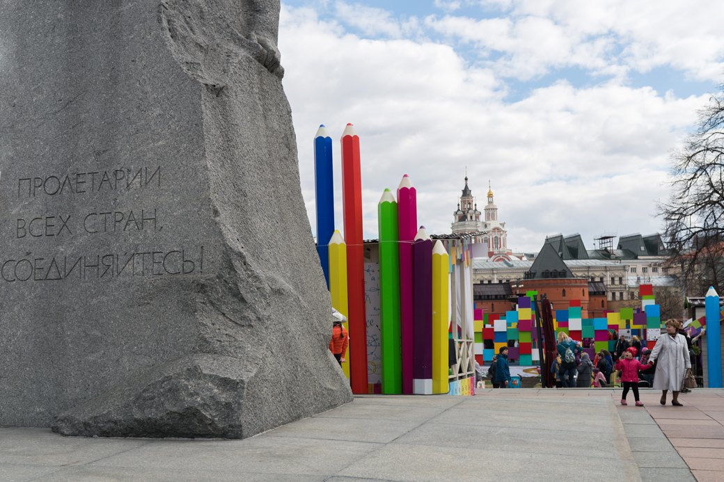 «Больше всего понравился ослик»: Москвичи — остранных объектах нагородских улицах. Изображение № 20.