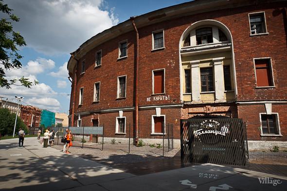 Новое место: кафе-бар «Голландия» (Петербург). Изображение № 1.
