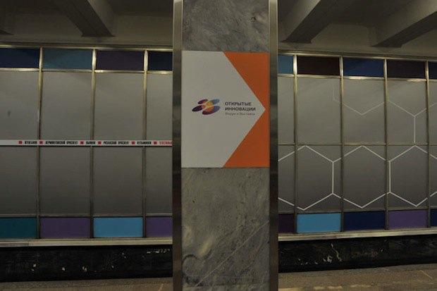 Обновлённая станция метро «Текстильщики». Изображение № 11.