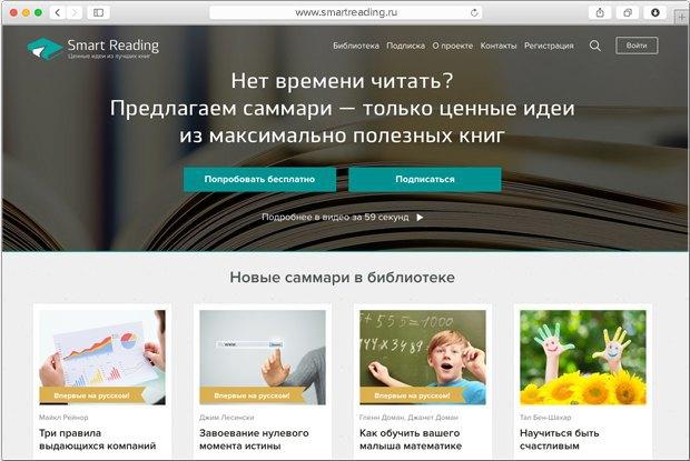Михаил Иванов— оновом бизнесе ижизни вСША. Изображение № 1.