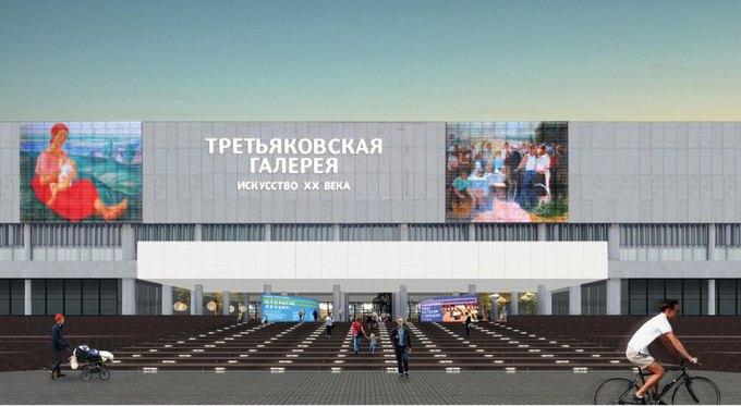 Холл и внутренний двор Третьяковской галереи наКрымском Валу. Изображение № 1.