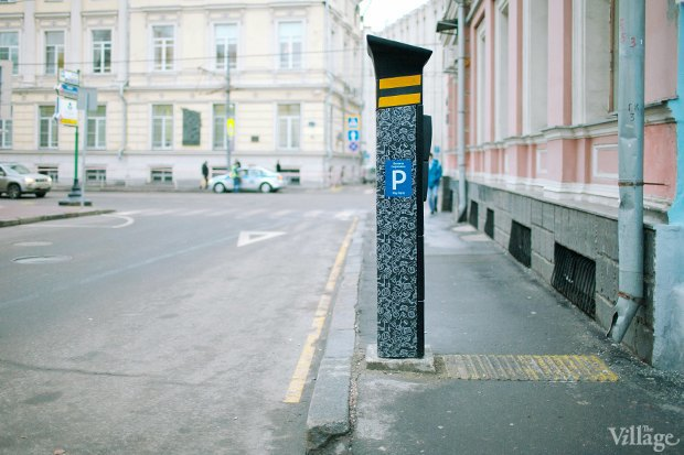 Люди в городе: Первый день платной парковки в пределах Садового. Изображение № 18.