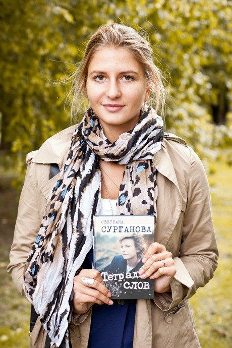 Люди в городе: Москвичи на фестивале Bookmarket. Изображение № 39.