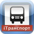 Как на ладони: 14 iPhone-приложений для Москвы. Изображение № 15.