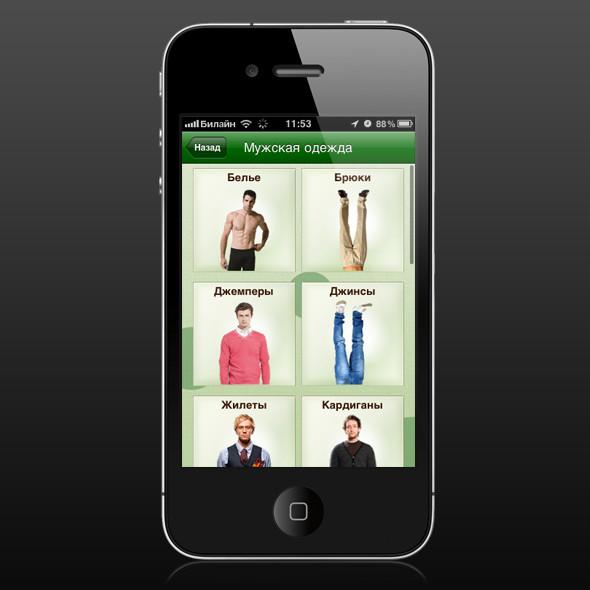 Для торговых центров Москвы появилось мобильное приложение. Изображение № 8.