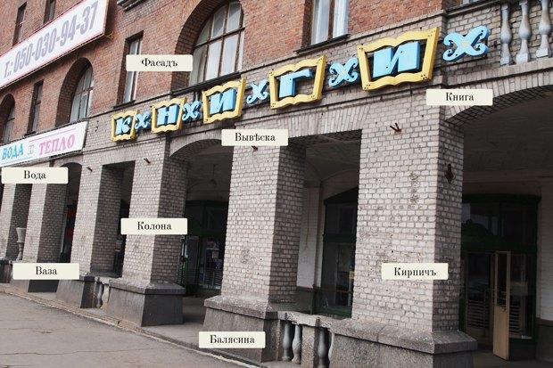 Новая география: Как превратить Луганск в объект паблик-арта. Изображение № 13.