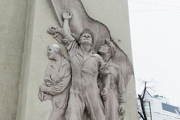 Больной город: Монументальная пропаганда гомосексуализма в Москве. Изображение № 9.