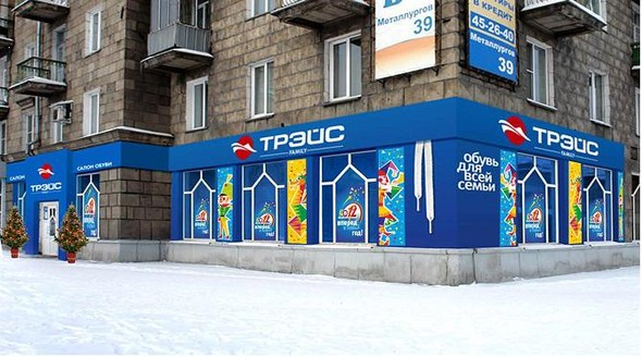 Чиновники начали штрафовать магазины за неправильно украшенные витрины. Изображение № 11.
