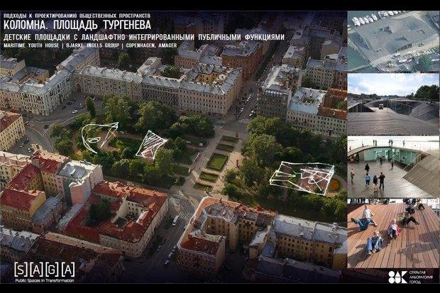 Перестройка: Идеи общественных пространств вКоломне и на Петроградке. Изображение № 13.