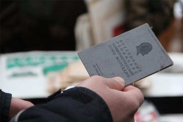 Гости столицы: художник Ёсинори Нива. Изображение № 8.