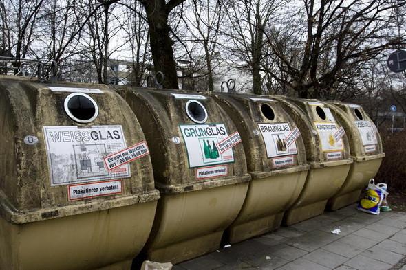 Во «Внуково» установили контейнеры для раздельного сбора мусора. Изображение № 6.