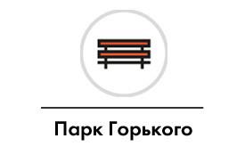 Итоги года — 2011. Пользователи The Village выбрали лучшее в Москве. Изображение № 4.