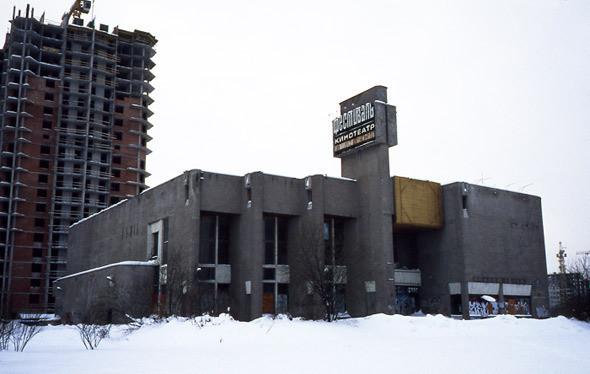 Изображение 5. На последнем дыхании: пустующие кинотеатры Петербурга.. Изображение № 9.