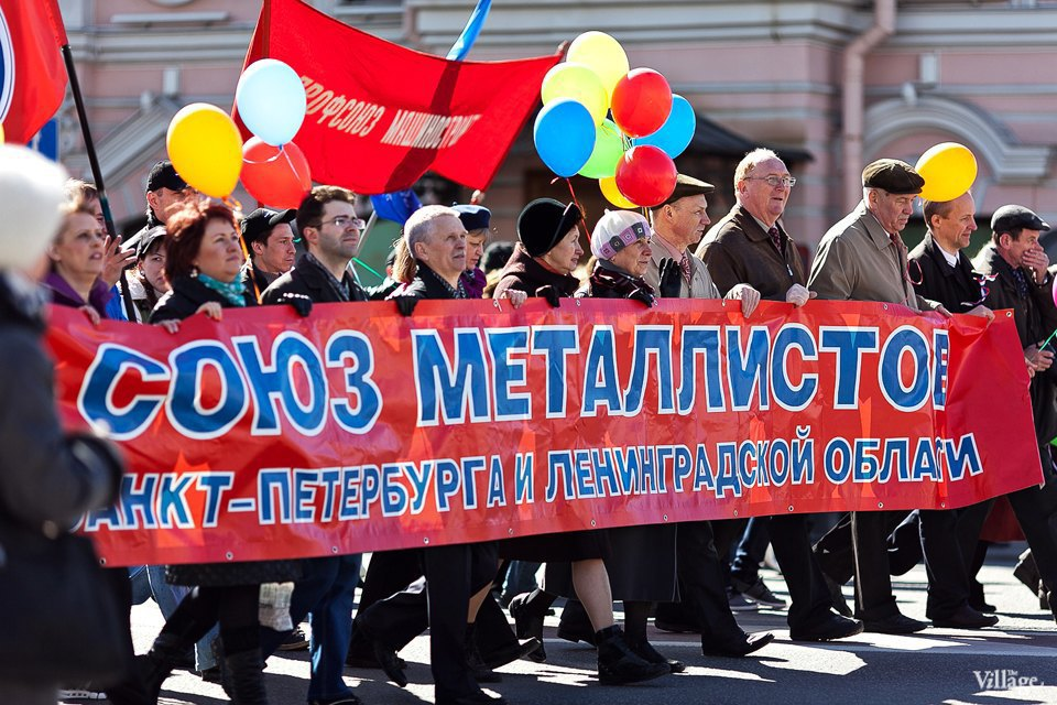Фоторепортаж: Первомайская демонстрация. Изображение № 6.