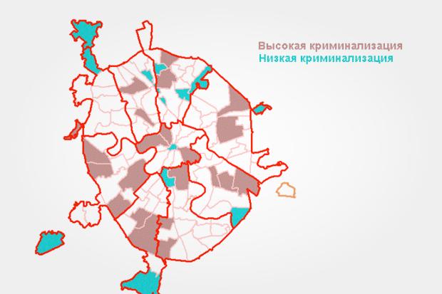 Москвичи назвали самые криминальные районы города. Изображение № 2.