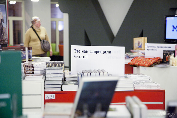 Новое место: Книжный магазин «Москва» на Воздвиженке. Изображение № 6.