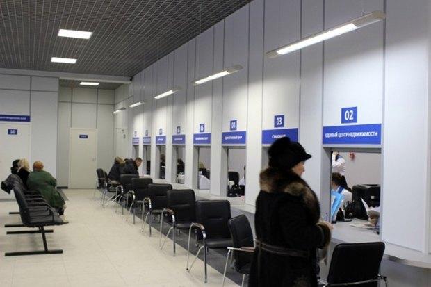 Филиал Единого центра документов открылся на «Международной». Изображение № 3.