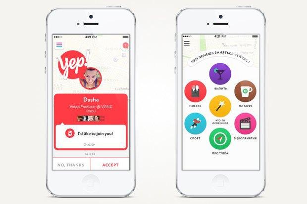 Сексуальные приложения на андроид