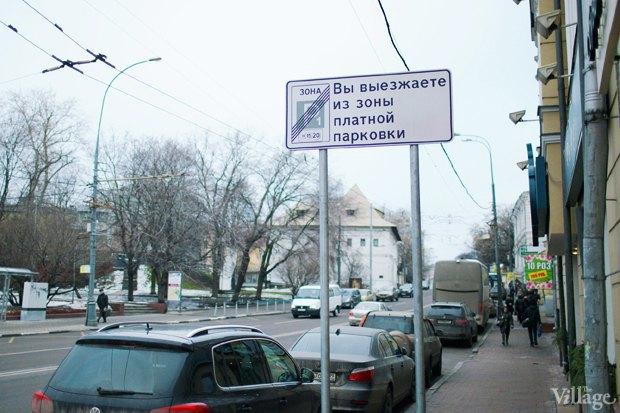 Люди в городе: Первый день платной парковки в пределах Садового. Изображение № 6.