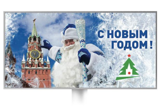 Великие луки: Как украсят Москву к Новому году. Изображение № 12.