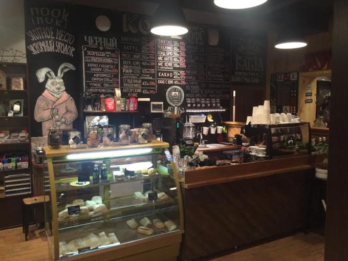 На «Полежаевской» открылась кофейня Nook. Изображение № 2.