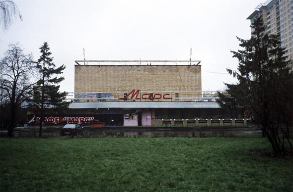 Кинотеатр «Марс», м. «Бибирево». Здание давно находится в аварийном состоянии — «Москино» включило его в план реконструкции одним из первых.. Изображение № 4.