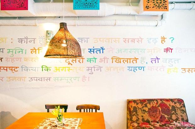Новое место: Ресторан Oh!Mumbai. Изображение № 4.