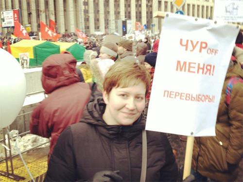 Прямая трансляция: Митинг «За честные выборы» на проспекте академика Сахарова. Изображение № 19.