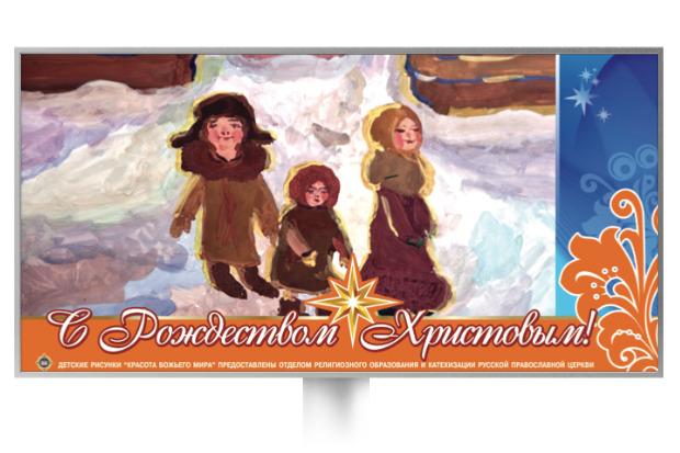 Великие луки: Как украсят Москву к Новому году. Изображение № 46.