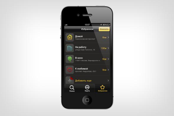 «Яндекс» выпустил бесплатное приложение «Навигатор». Изображение № 12.