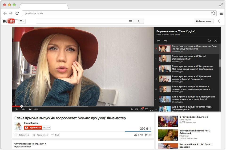 Как Елена Крыгина стала мейкап-звездой YouTube. Изображение № 3.