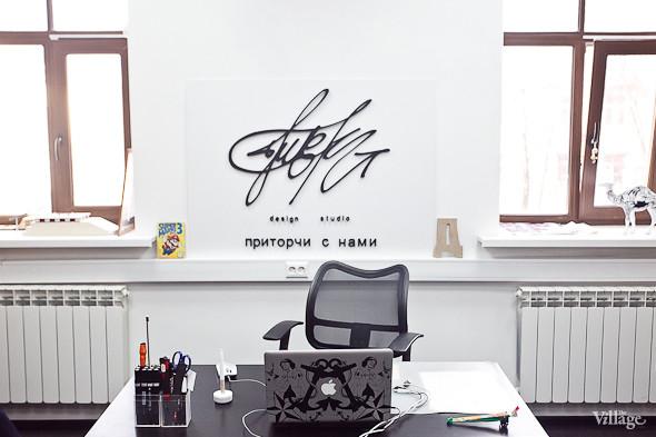 Офис недели (Петербург): Dange Design Studio. Изображение № 15.
