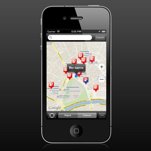 Как на ладони: 14 iPhone-приложений для Москвы. Изображение № 9.