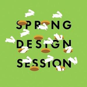 События недели: Лекция Михаила Горбачёва, «Ночь в театре», Spring Design Session. Изображение № 5.